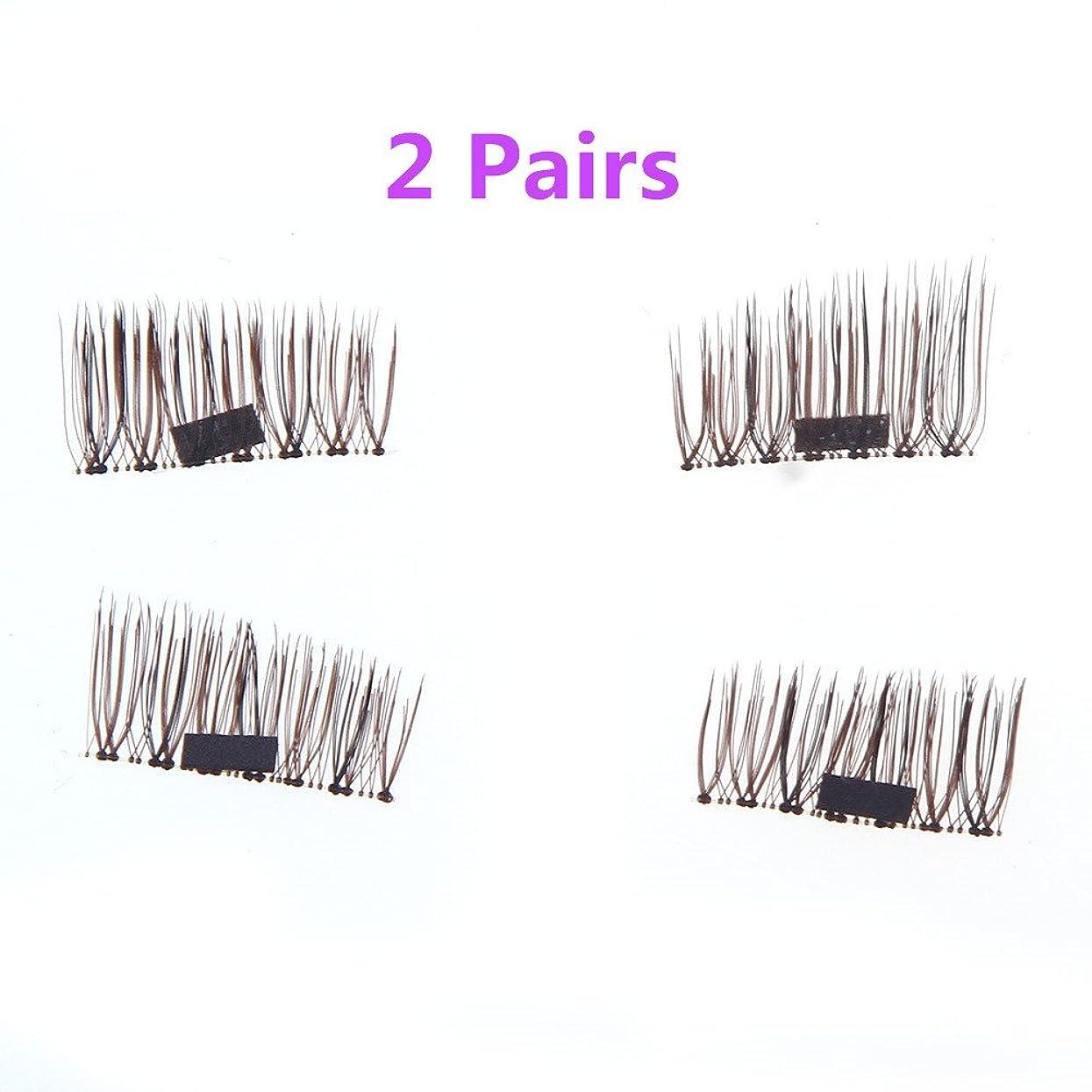 低下回転天使Cozyrom 2ペアセット つけまつげ 磁気 3D マグネット 付け睫毛 Magnet eyelashes 磁性 長い 再利用可能 濃密 簡単に装着 手作り