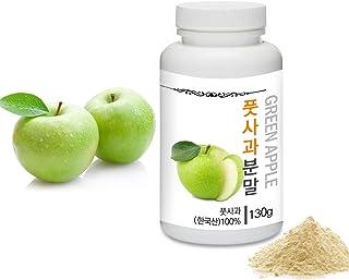 [Medicinal Herbal Powder] Prince Natural Green Apple Powder/프린스 풋사과분말, 4.6oz / 130g (Green Apple/풋 사과)