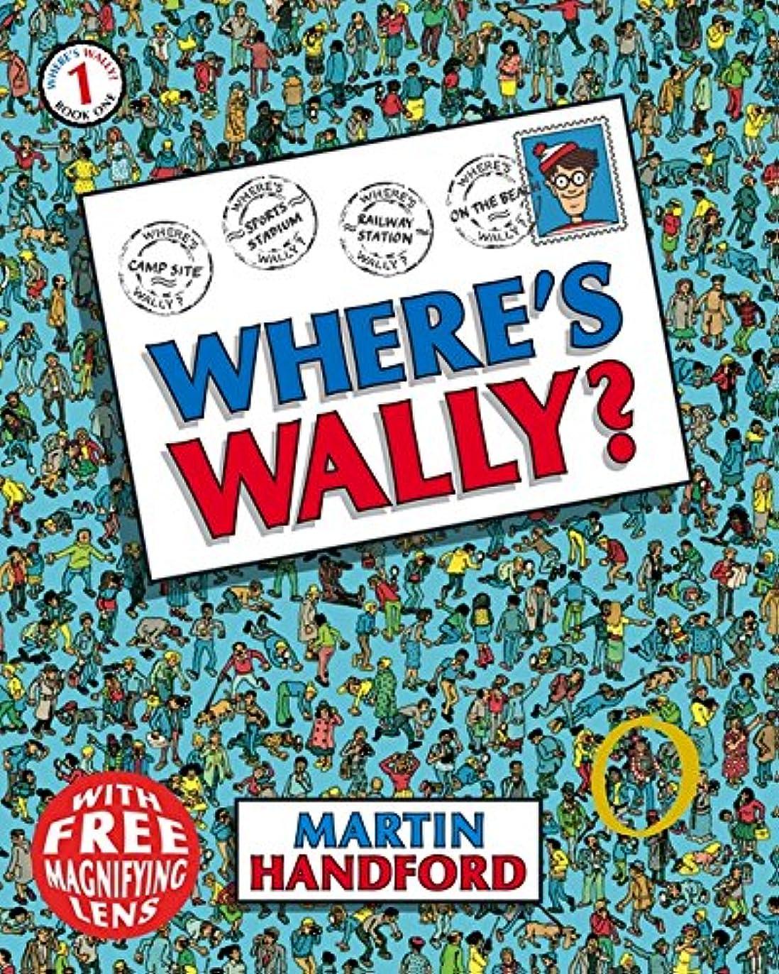 本土エンドテーブル日帰り旅行にWhere's Wally?