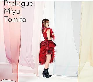 [Album] 富田美憂 (Miyu Tomita) – Prologue [FLAC + MP3 320 / WEB]