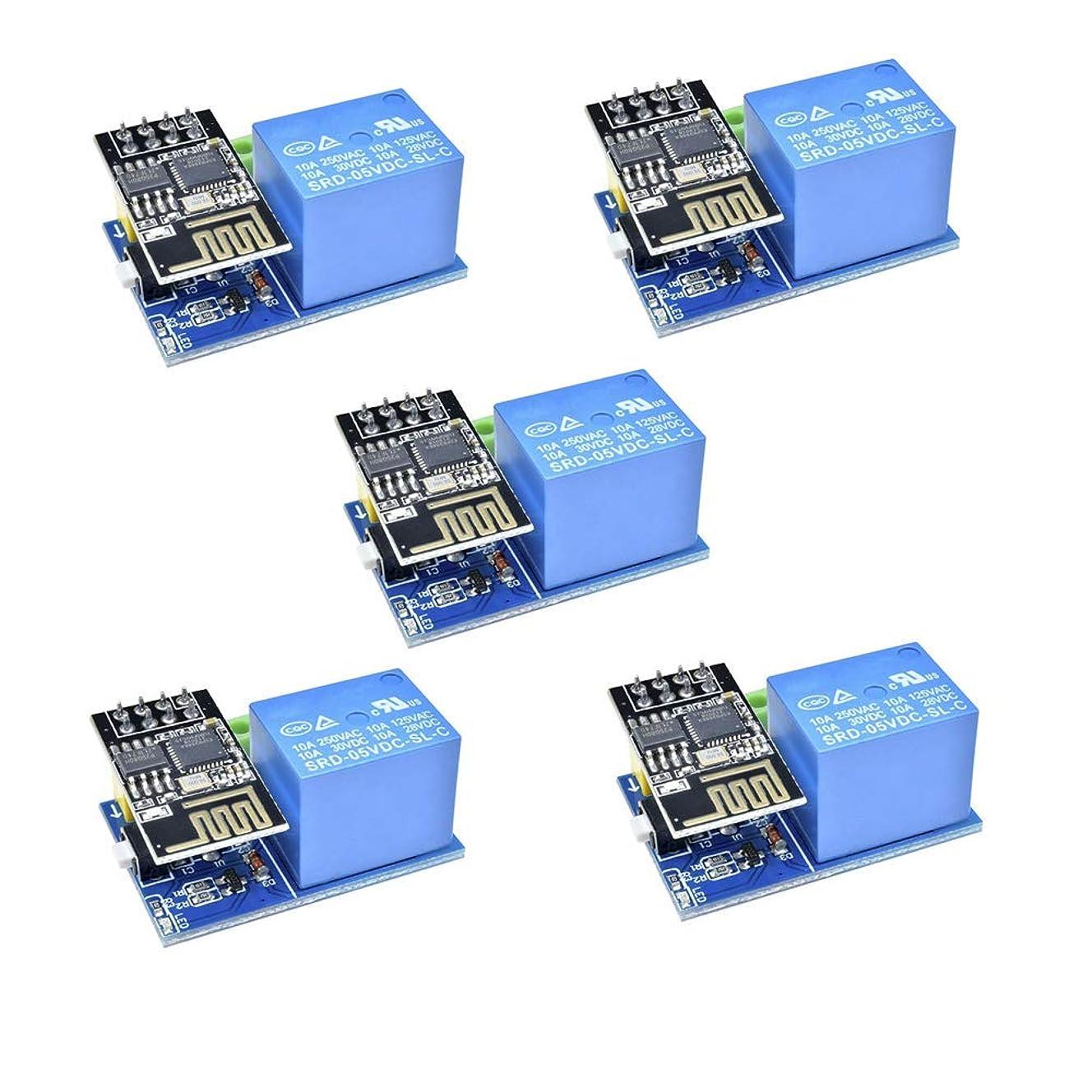 DiyStudio 5個 Wi-Fiリレーモジュール、ESP8266 5V Wifiリレーモジュールリモートコントロールスイッチスマートホーム用電話アプリ Wifiコントロールモジュール