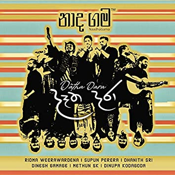 Datha Dara (feat. Supun Perera , Dhanith Sri , Dinesh Gamage , Methun SK & Dinupa Kodagoda)