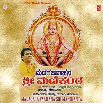 Madagaja Vahana Shri Manikanta