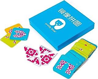 YHomU Development Child Preschool Wooden Kids Puzzle Game Educational Interactive Fun Preschool Toy Brain Teaser Toy Jigsa...
