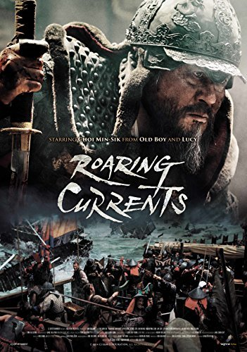 Roaring Currents [DVD] [2015] by Min-sik Choi