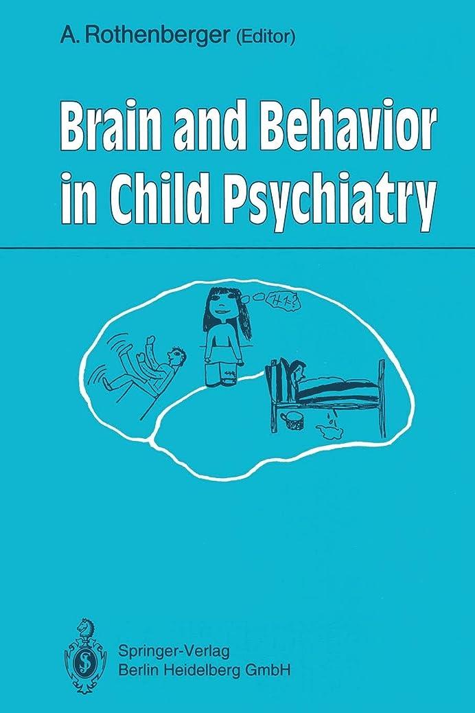 キャリア美徳球体Brain and Behavior in Child Psychiatry