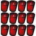 Biedermann Rustic Glass Votive Holder, Red, Set of 12