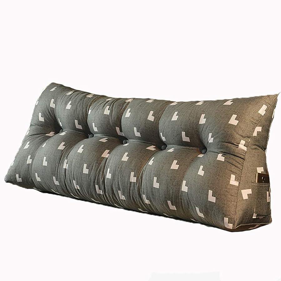 と法医学事前ベッド枕 マルチパターン選択ベッドロングピローヘッドボードソフトバッグトライアングルダブル畳布クッションピロー大背もたれ取り外し可能で洗えるサイズ90 cm-200 cmオプション 写真ベッド枕首まくら (色 : T, サイズ さいず : 200cm)