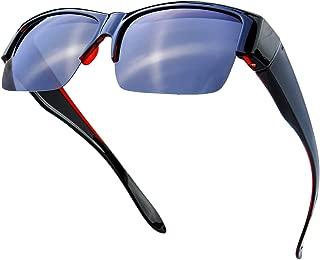 High definition Polarized Wrap Around Semi-rimless Sunglasses for Prescription Glasses - Gift Box Package