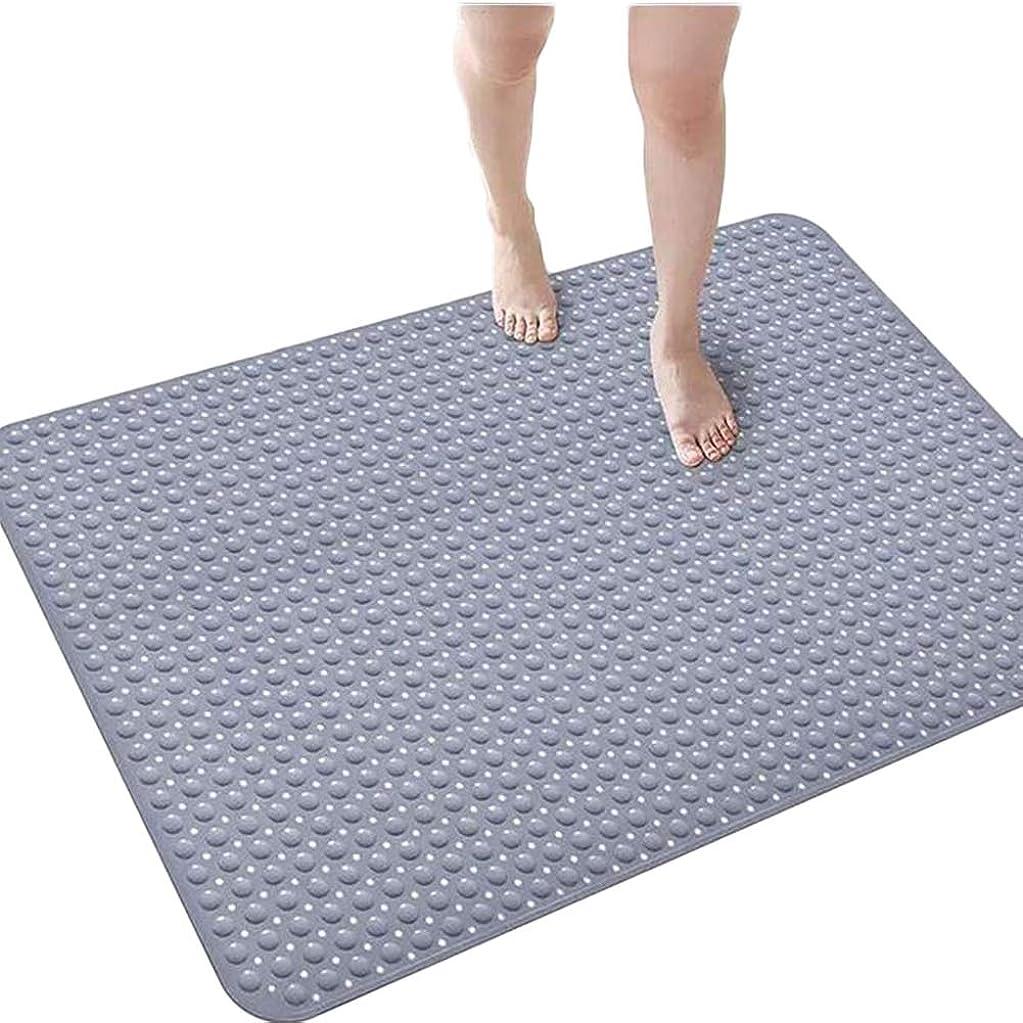 染色暴君決済FENGSR バスルームマットシャワーマット滑り止めの強い吸引カップゴム製バスルームの掃除が簡単、3サイズ、9色 (Color : Gray, Size : 80x120cm)