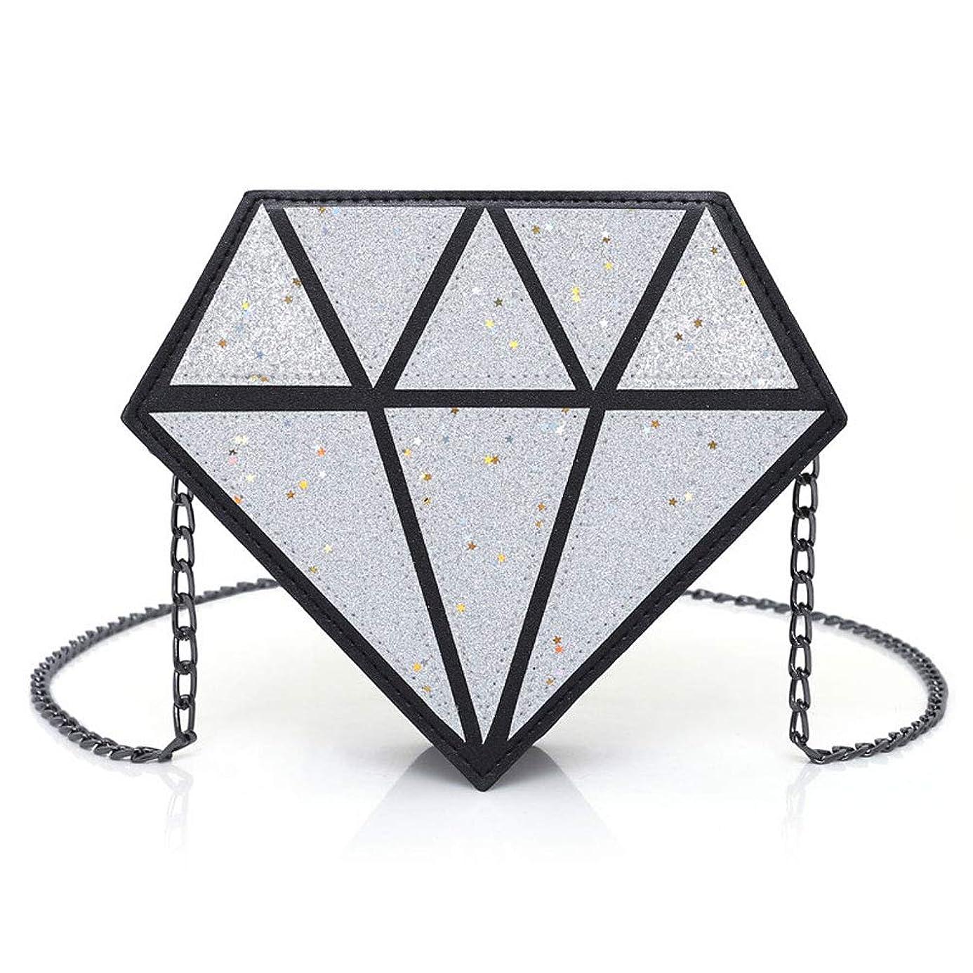 Lixibei Lady's Small Bag, Diamond Shiny Shoulder Slung Handbags Cool Packet Crystal Mini Crossbody Bag Small Tote Purse Cell Phone Wallet Girls Ladies Women