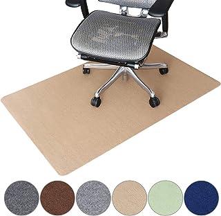 チェアマット Masetley デスク 椅子 床保護マット 140×90cm フローリング保護 足元マットズレない 床暖房対応 滑り止め 丸洗い可能 カット可能 吸音 クリーム