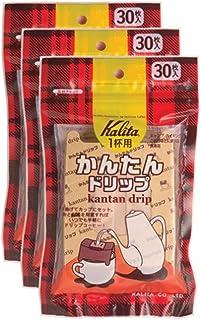 カリタ コーヒーフィルター かんたんドリップ 30枚入り×3個セット #08029