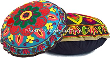 Stylo Culture Ethnic Pillow Seats for Floor Traditional Sujani Embroidered Boho Cushion Cover Colorful 18x18 Small Decorative