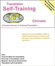 Best english chinese translation course Reviews