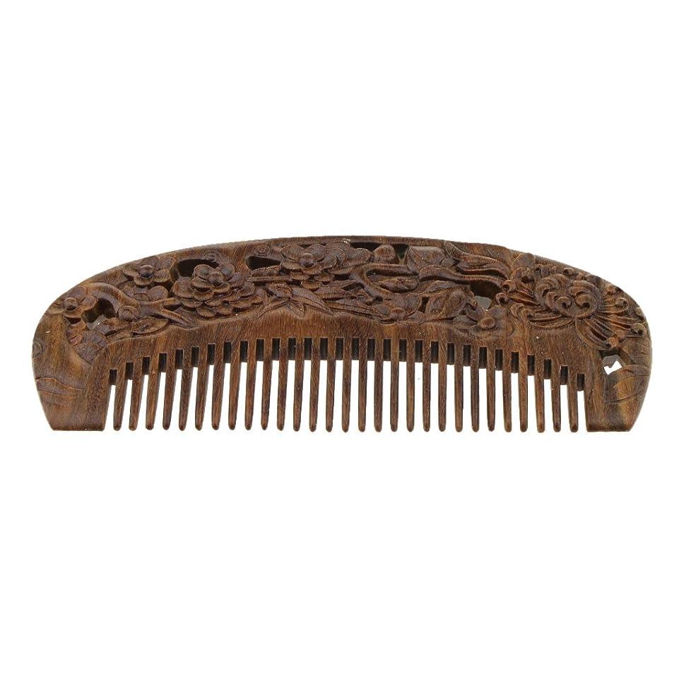 スローガン流用するチャネルKesoto ナチュラル ウッドコーム 木製コーム 頭皮マッサージ ワイド歯 ヘアブラシ ヘアスタイリング  2タイプ選べる - #2