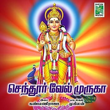 Sendhoor Vel Muruga