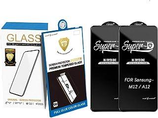 (عبوة من قطعتين) متوافق مع M31S/A71/S10 لايت/نوت 10 لايت/A81/A91/M51/A11/M11/واقي شاشة سامسونج، واقي شاشة زجاجي تغطية كامل...