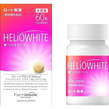 ロート製薬 ヘリオホワイト 60粒 シダ植物抽出成分 ファーンブロック Fernblock 240mg 配合 美容補助食品