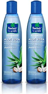 Parachute Advansed Aloe Vera Enriched Coconut Hair Oil For Women, 2 x 250 ml