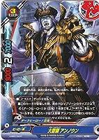 バディファイト 大首領 アンノウン X-SS01/0037 超竜五角陣vs外道百雷
