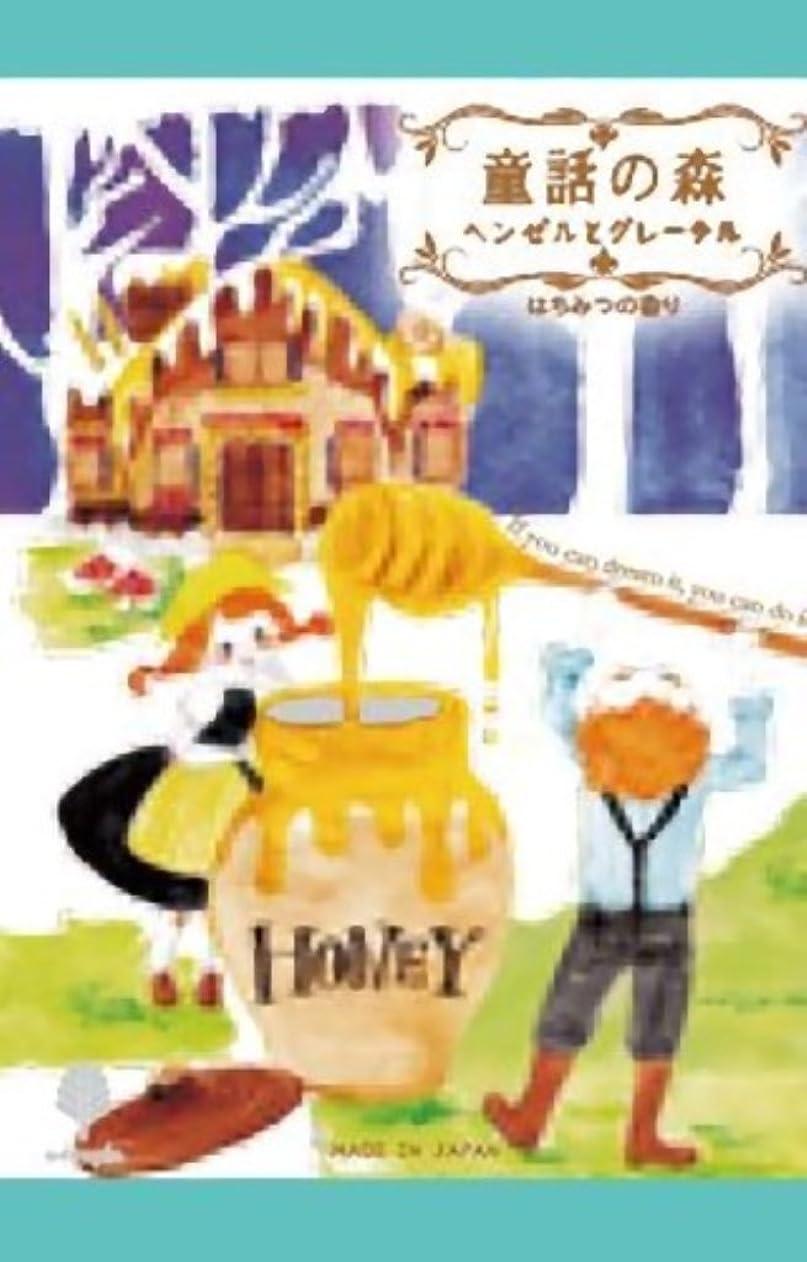 九月追い払うサージ小久保工業所 日本製 made in japan 童話の森ヘンゼルとグレーテルのお菓子の家50g N-8747 【まとめ買い12個セット】