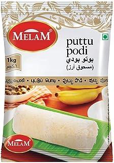 MELAM Puttu Podi, 1 kg