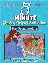 5 Minute Sunday School Activities for Preschool -- Jesus Shows Me
