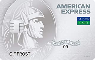 セゾンパール・アメリカン・エキスプレス®・カード