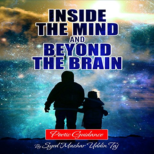 Inside the Mind and Beyond the Brain: Poetic Guidance cover art
