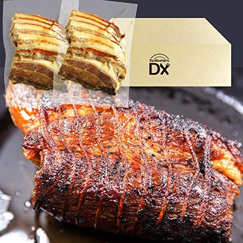 [Amazon限定ブランド] Syabumaru DX ジューシー 焼豚セット ブロック スライス (合計600g)国産《*冷凍便...