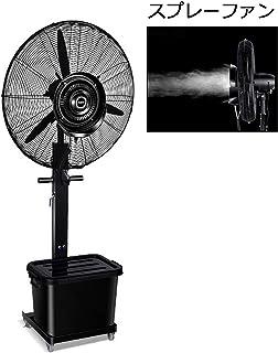 Ventiladores de piso para dormitorio Silencioso, ventilador de pedestal industrial oscilante de alta velocidad y 3 velocidades