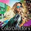 ColorDirector 9 Ultra|ダウンロード版