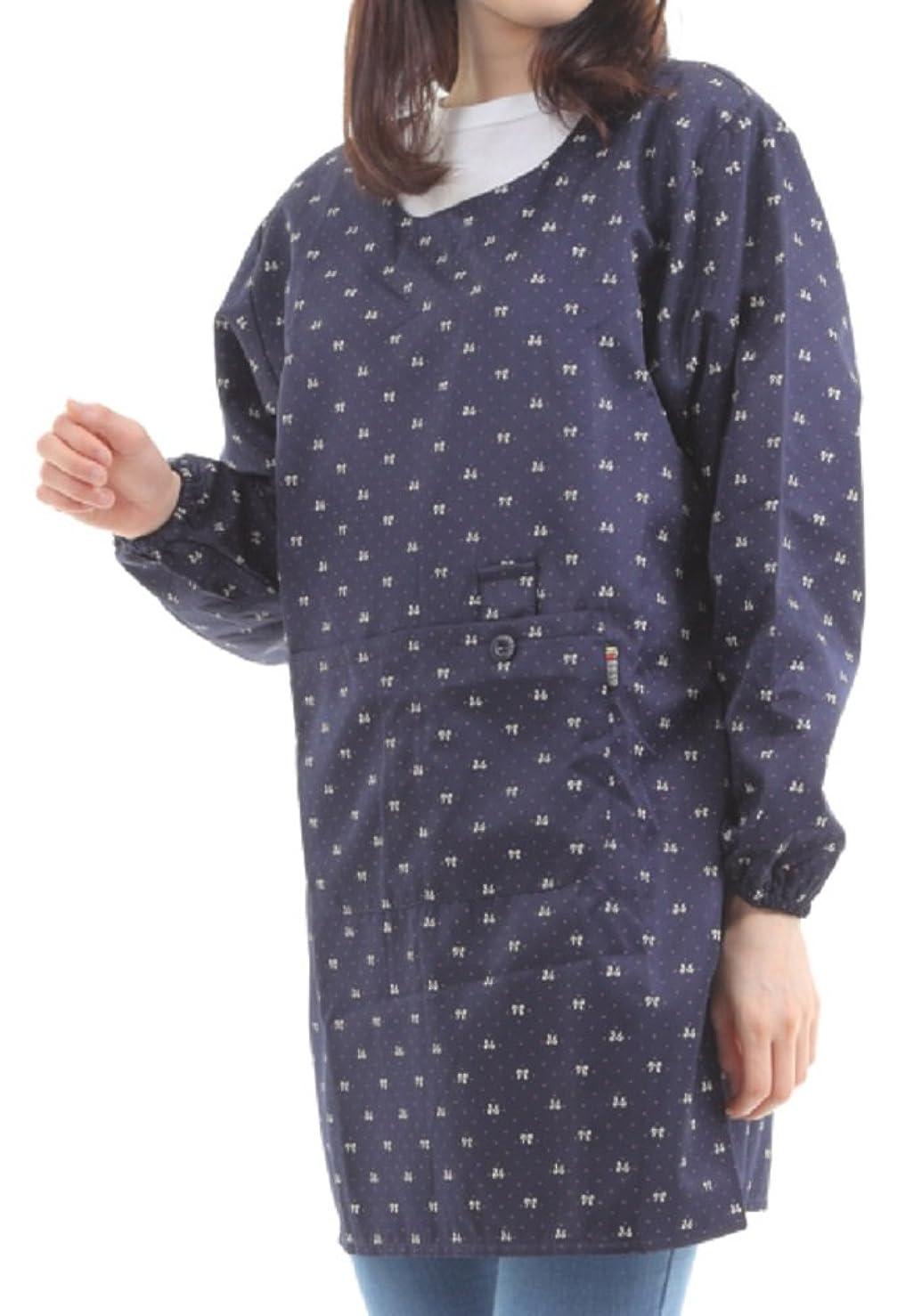Hachigo (ハチゴウ) ボタン付 割烹着 男女兼用 長袖