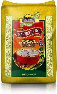Mahmood 500 Premium Basmati Rice - 20 kg