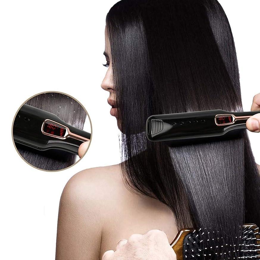 構造的ドロップ紫のZXF ストレートヘアアイロン多機能スチームスプレーストレートヘアコーム赤外線マイナスイオンヘアケアツールマイナスイオン赤外線熱 柔順である