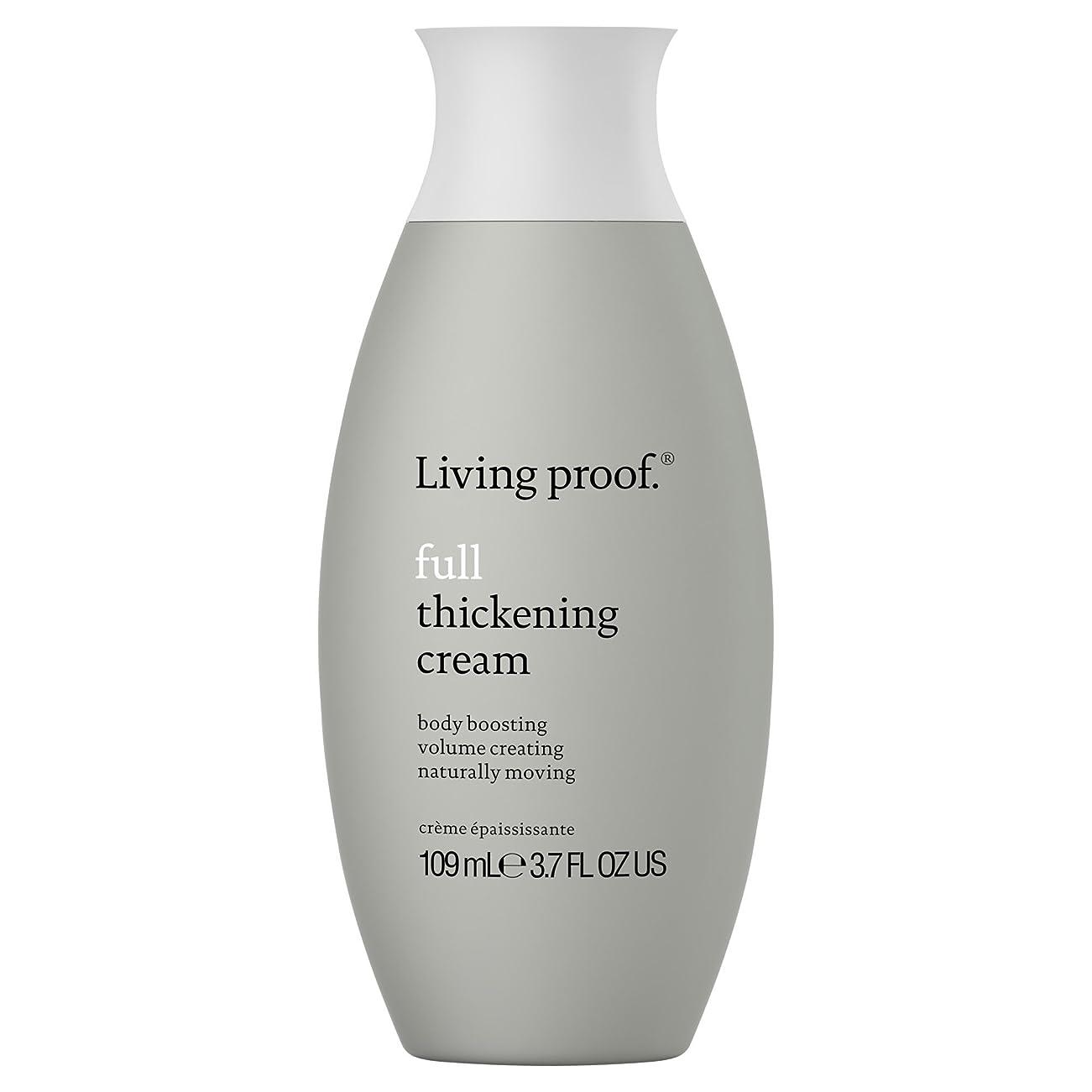 雇ったサーフィンウォルターカニンガム生きている証拠フル肥厚クリーム109ミリリットル (Living Proof) (x2) - Living Proof Full Thickening Cream 109ml (Pack of 2) [並行輸入品]