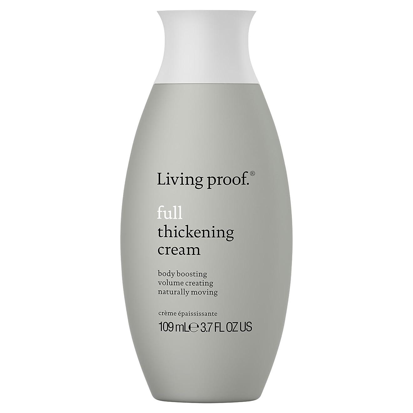 略語フィードワゴン生きている証拠フル肥厚クリーム109ミリリットル (Living Proof) - Living Proof Full Thickening Cream 109ml [並行輸入品]