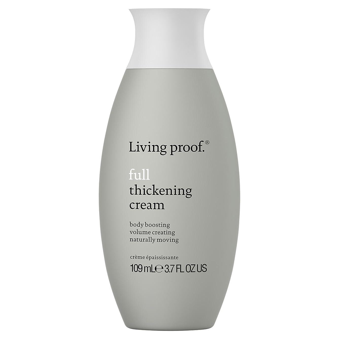 もっと多様性誘惑生きている証拠フル肥厚クリーム109ミリリットル (Living Proof) (x2) - Living Proof Full Thickening Cream 109ml (Pack of 2) [並行輸入品]
