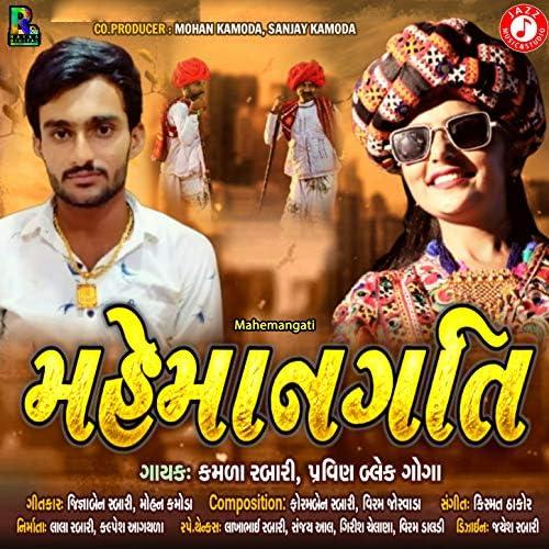Kamla Rabari & Pravin Black Goga