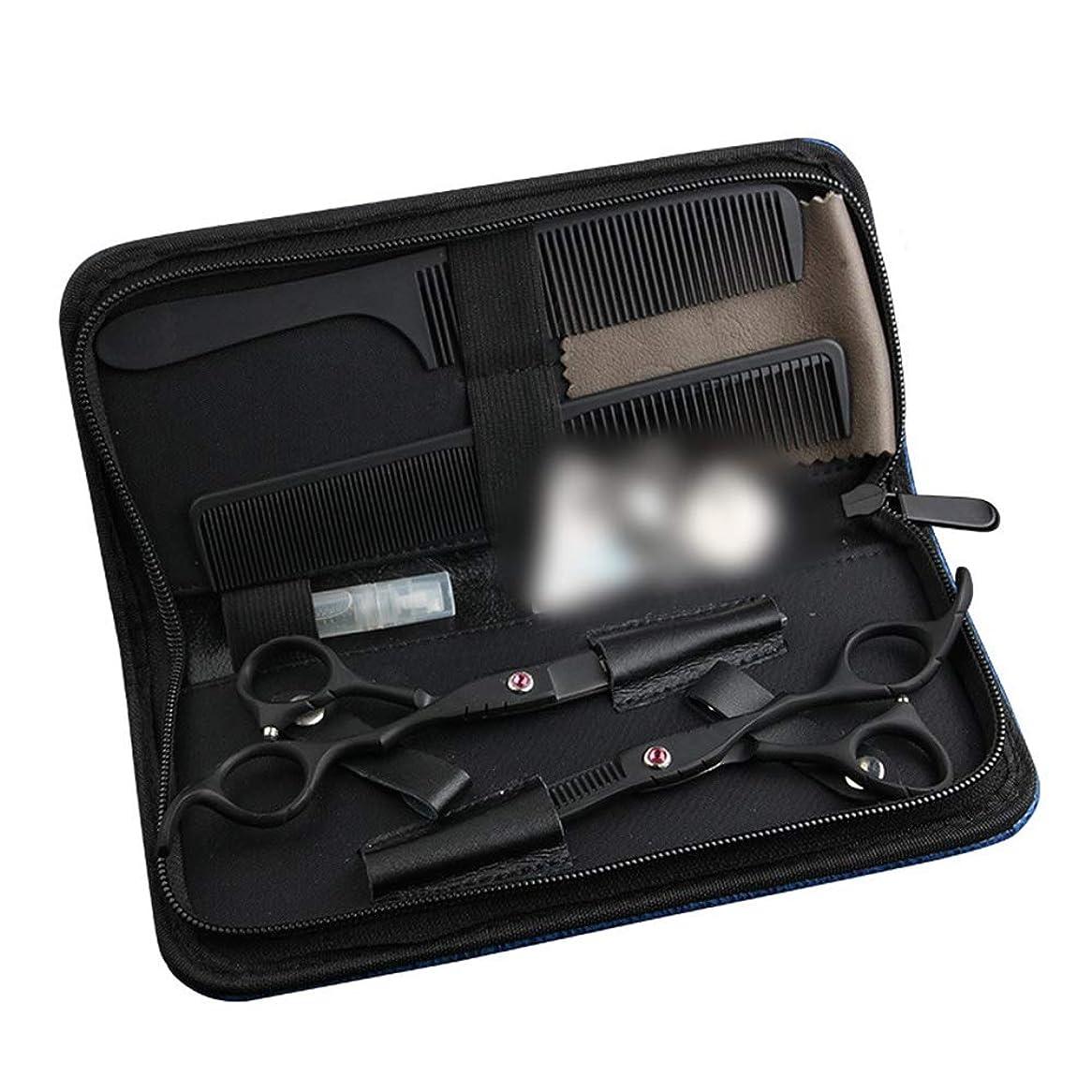 価値密接にクレタ6.0インチ理髪黒シングル曲線手はさみセット、理髪はさみフラットせん断+歯切断コンビネーションセット モデリングツール (色 : 黒)