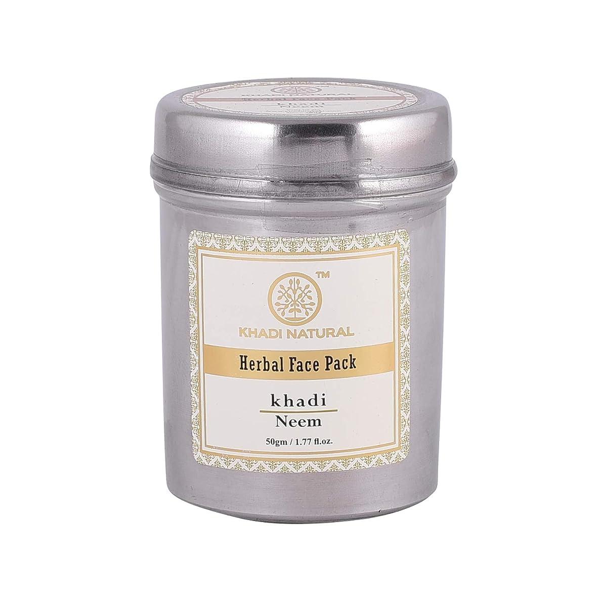 魔法イベント浪費Khadi Natural Herbal Neem Face Pack (50g)