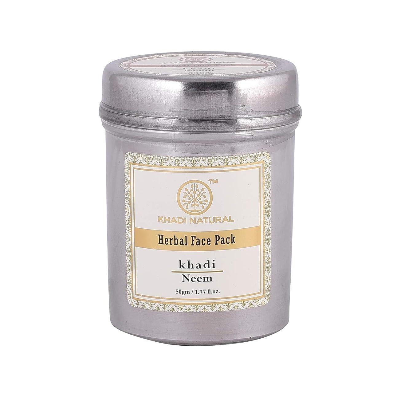 エリートジャーナル授業料Khadi Natural Herbal Neem Face Pack (50g)