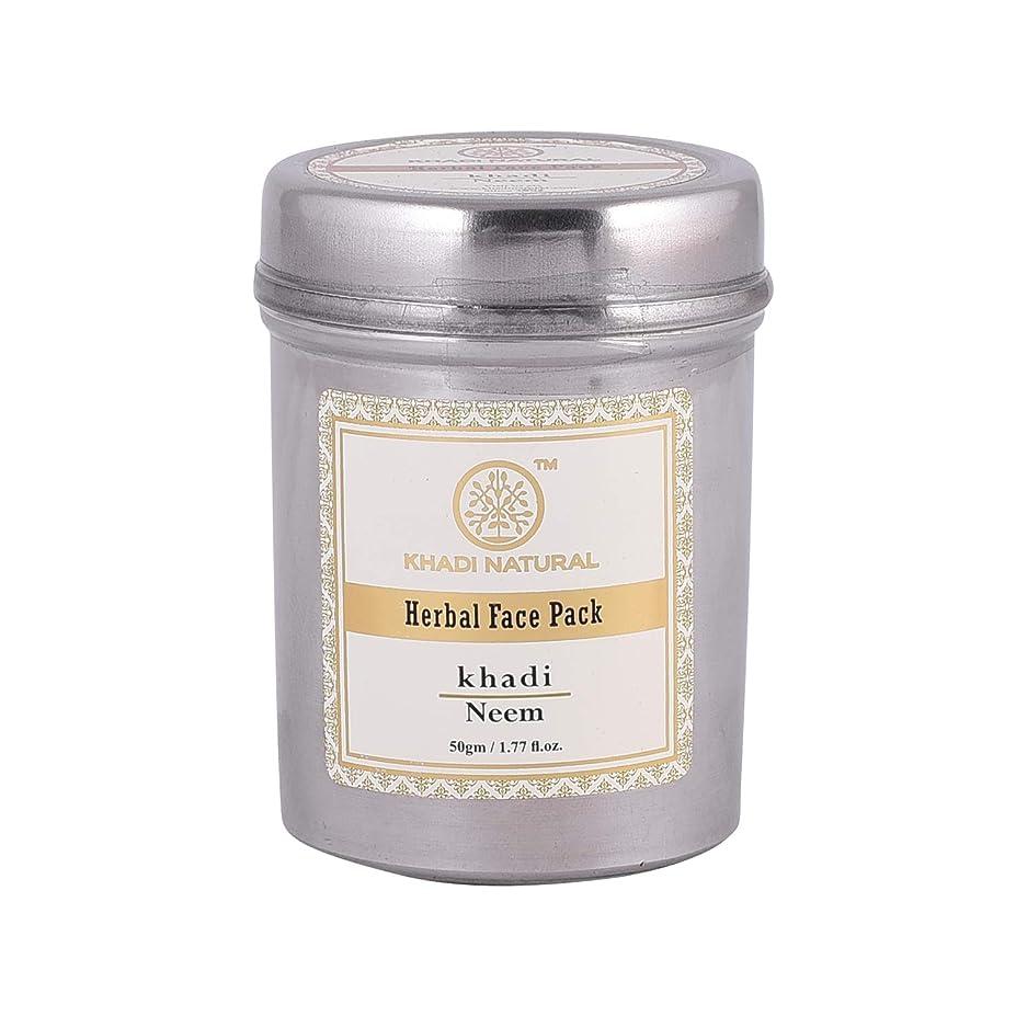 作りと組む努力するKhadi Natural Herbal Neem Face Pack (50g)