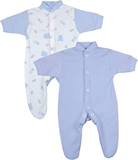 Babyprem Frühchen Baby 2 Schlafanzüge Strampler Frühgeborene Kleidung Jungen Teddy 0-50cm
