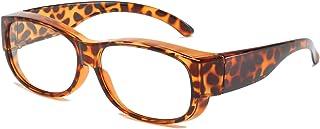 SIPHEW Fit Over Blue Light Blocking Glasses, Computer/Gaming Glasses for Prescription Glasses Wearer, Anti Eyestrain