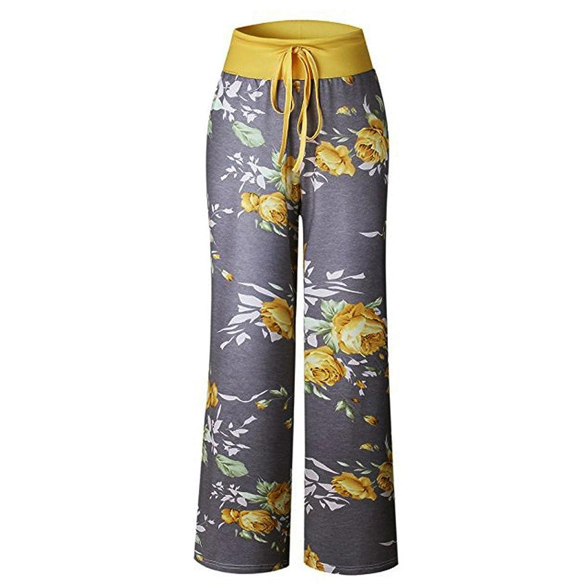 Lanhui Women Comfy Stretch Floral Print Drawstring Pants Palazzo High Waist Wide Leg Lounge Pants (3X-Large, Yellow)