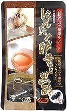 発酵黒にんにく卵黄黒酢