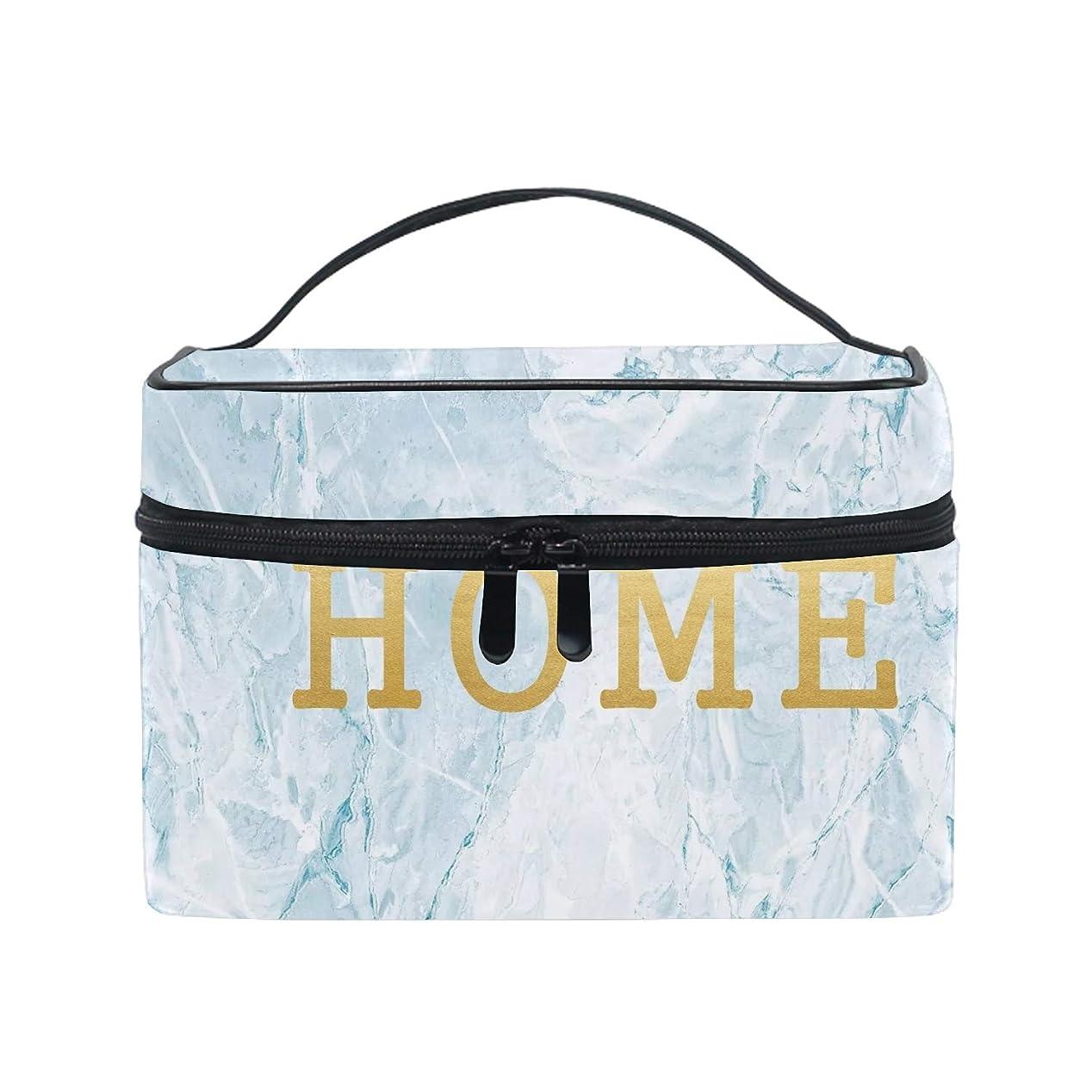 テーマスーダンによるとホームコスメポーチ 化粧収納バッグ レディース 携帯便利 旅行 誕生日 プレゼント