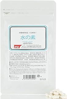 日本機能性医学研究所 水素カプセル 「水の素」水素サプリ 単品 60カプセル